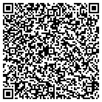 QR-код с контактной информацией организации Уника, ООО (СК)