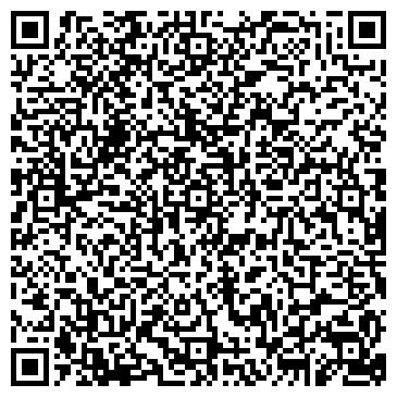 QR-код с контактной информацией организации ПЕРВАЯ Страховая компания, ООО