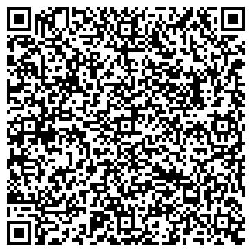 QR-код с контактной информацией организации Реал-холдинг, СПД