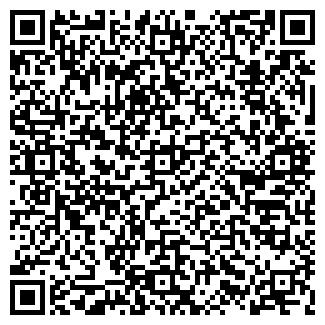 QR-код с контактной информацией организации ВТИ,ООО