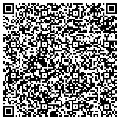 QR-код с контактной информацией организации Арсенал Страхование (Страховая компания), ЧАО