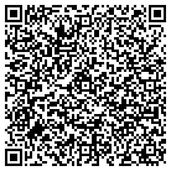 QR-код с контактной информацией организации Квант,АО