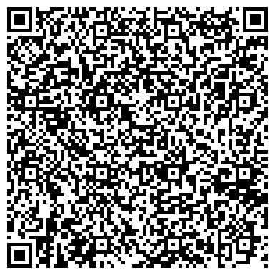 QR-код с контактной информацией организации Аура СК, ЗАО