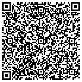 QR-код с контактной информацией организации Эксперт Систем, ООО