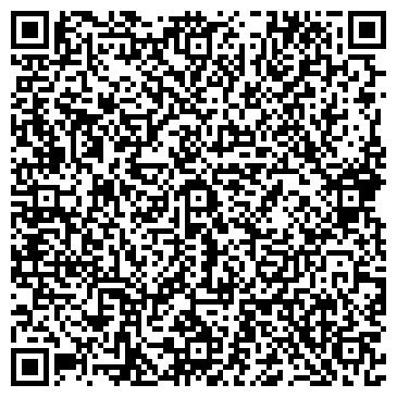 QR-код с контактной информацией организации ТЭК Европа, ООО