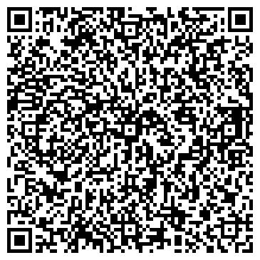 QR-код с контактной информацией организации Dream Travel, ООО