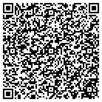 QR-код с контактной информацией организации Жара, ООО