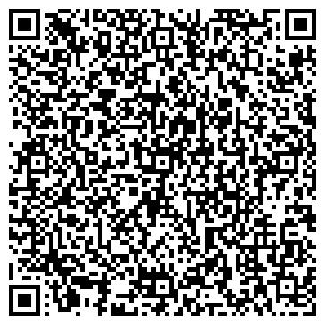 QR-код с контактной информацией организации Диарсо Тревел, ЧП