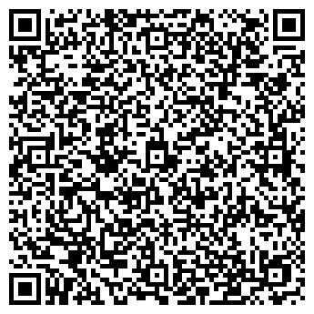 QR-код с контактной информацией организации Солнечный Вояж, ЧП