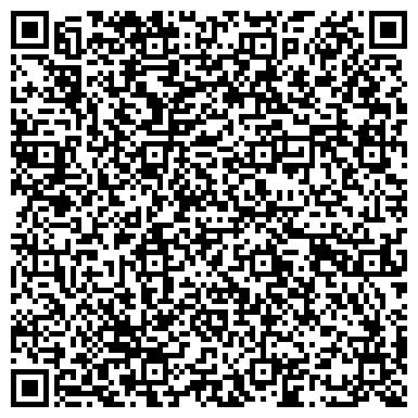 QR-код с контактной информацией организации Туристическое агентство Люкс, ООО