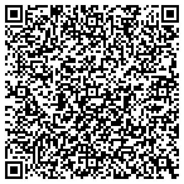 QR-код с контактной информацией организации Рэдрэйтранс, ООО