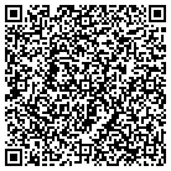 QR-код с контактной информацией организации Солей, ООО