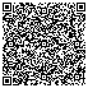 QR-код с контактной информацией организации Lucky Travel, ФЛП