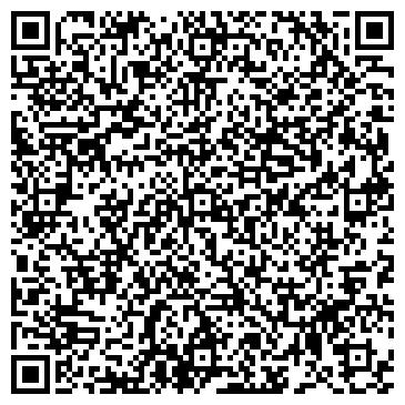 QR-код с контактной информацией организации Авиа Экспресс, ООО