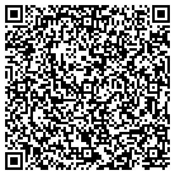 QR-код с контактной информацией организации СК КД Жизнь, ЧАО