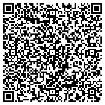 QR-код с контактной информацией организации Нова, ОАО