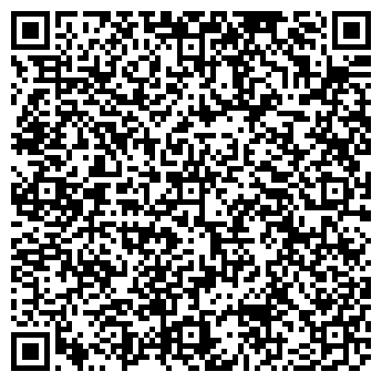 QR-код с контактной информацией организации Life-Tour, ООО