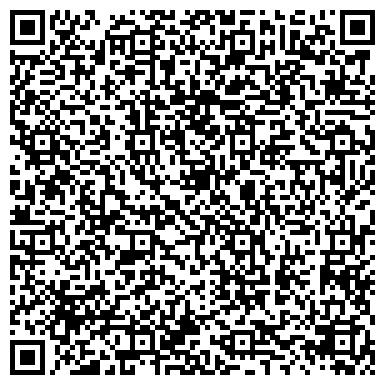 QR-код с контактной информацией организации Sара Trans Servise (Сапа Транс Сервис), ТОО