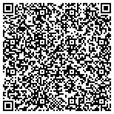 QR-код с контактной информацией организации Standard (Стандард), ТОО