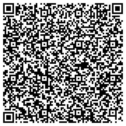 QR-код с контактной информацией организации Infinity travel&Holidays (Инфинити трэвэлЭндХолидэйс), АО