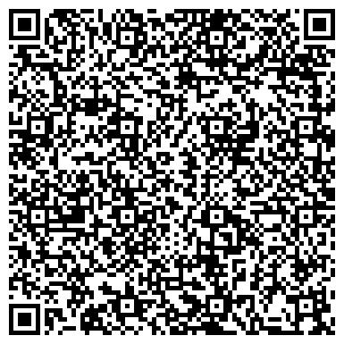 QR-код с контактной информацией организации КОЛОМЫЙСКОЕ ЗАВОДОУПРАВЛЕНИЕ СТРОЙМАТЕРИАЛОВ, ЗАО