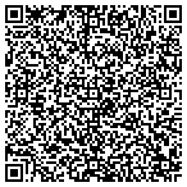 QR-код с контактной информацией организации Амарата Тауер (Amarata Tour), ТОО