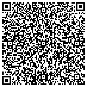 QR-код с контактной информацией организации МДД Бизнес, ТОО