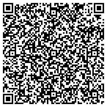 QR-код с контактной информацией организации КОЛОМЫЙСКАЯ ТИПОГРАФИЯ ИМ.ШУХЕВИЧА, ОАО