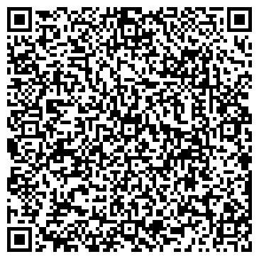 QR-код с контактной информацией организации СК Чартис Казахстан, АО