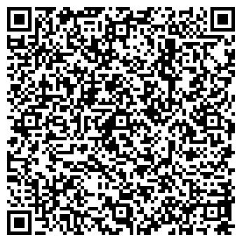 QR-код с контактной информацией организации New Life, ТОО