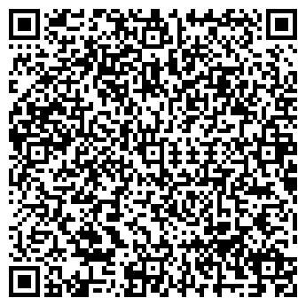 QR-код с контактной информацией организации ЭТК Транс, ТОО