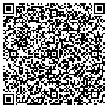 QR-код с контактной информацией организации Алтын-полис, АО