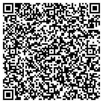 QR-код с контактной информацией организации Troy tech (Трой тех), ТОО