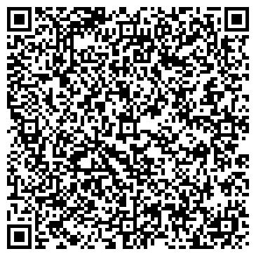 QR-код с контактной информацией организации Сҍмёновъ, ТОО