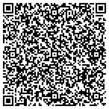 QR-код с контактной информацией организации Ankara Travel (Анкара Тревел), ТОО