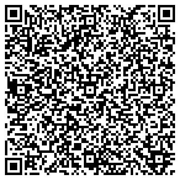 QR-код с контактной информацией организации Халык Life (Халык Лайв), АО