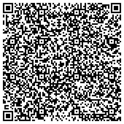 QR-код с контактной информацией организации Халык-Казахинстрах. Дочерняя страховая компания Народного банка Казахстана, АО