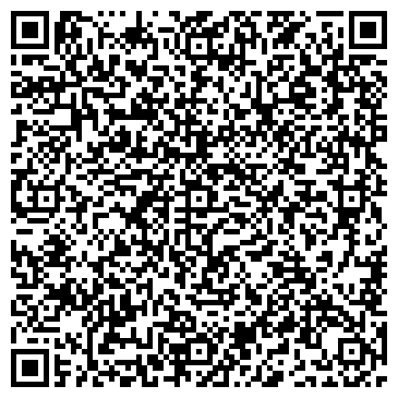 QR-код с контактной информацией организации Веста-Казахстан, ТОО