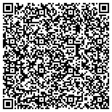 QR-код с контактной информацией организации Felicity Travel Agency, АО