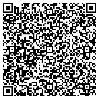 QR-код с контактной информацией организации Fardji (Фарджи), ТОО
