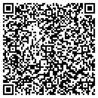 QR-код с контактной информацией организации УКРТЕКСПРОД