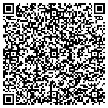 QR-код с контактной информацией организации Династия, ТОО