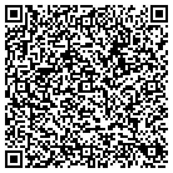 QR-код с контактной информацией организации Общество с ограниченной ответственностью ТОО SPEED LINE