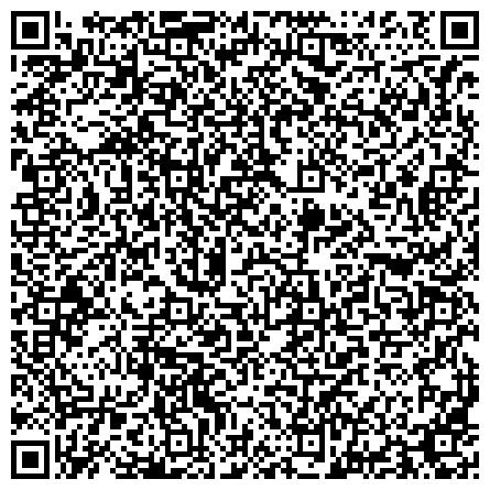 QR-код с контактной информацией организации Fortune-Invest (Фортуна-Инвест) Представительство в г. Уральск, ТОО