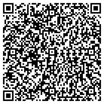 QR-код с контактной информацией организации ИГИС, ТОО