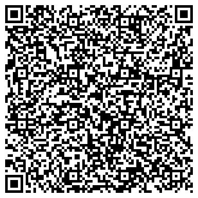 QR-код с контактной информацией организации Аманат Иншуренс (Amanat Insurance) СК, АО филиал