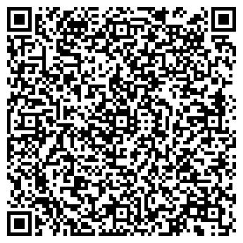 QR-код с контактной информацией организации Общество с ограниченной ответственностью ООО «Смарт Фуд»