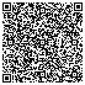 """QR-код с контактной информацией организации ОДО """"Вестри"""""""