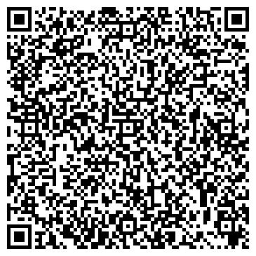 QR-код с контактной информацией организации Дәмдес