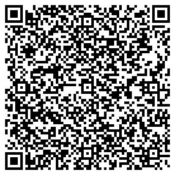 QR-код с контактной информацией организации Fast-food Aladdin